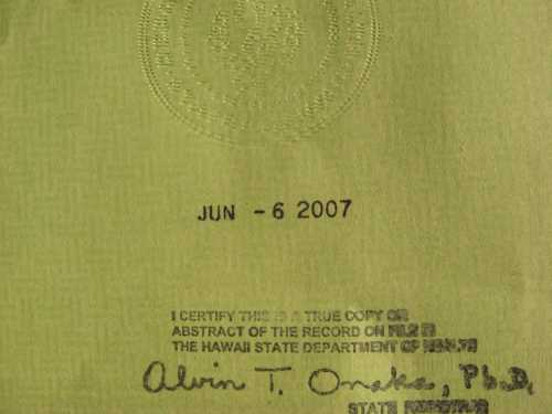 birth_certificate_7